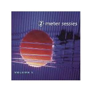 Cover - Lisa Germano: 2 Meter Sessies Volume 05