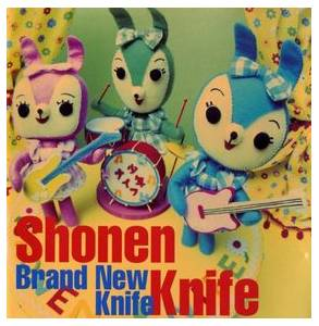 Cover - Shonen Knife: Brand New Knife