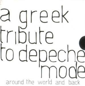 Cover - Carpe Diem: Around The World And Back [A Greek Tribute To Depeche Mode]