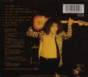 Yngwie J. Malmsteen's Rising Force: Rising Force (CD) - Bild 2