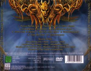 Nocturnal Rites: Grand Illusion (CD + DVD) - Bild 2