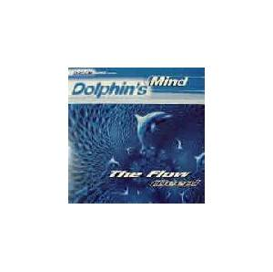 Cover - Dolphin's Mind: Fluid - The Album