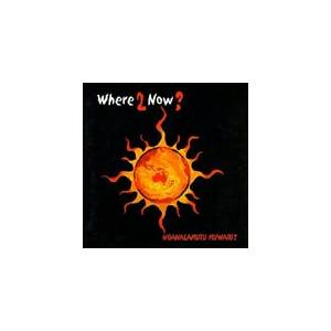 Where 2 Now? - Cover