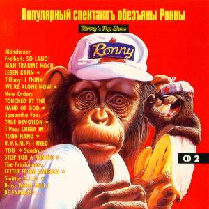 Ronny's Pop Show 11 - Cover