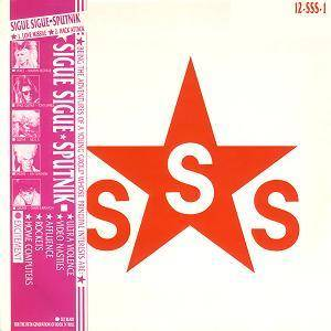 Sigue Sigue Sputnik: Love Missile F1-11 - Cover