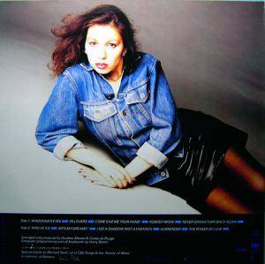 Jennifer Rush: Jennifer Rush (LP) - Bild 2