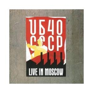 UB40: CCCP - Live In Moscow - Cover
