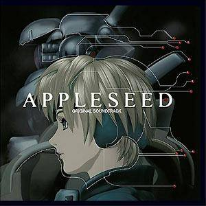 Cover - Paul Oakenfold: Appleseed - Original Soundtrack