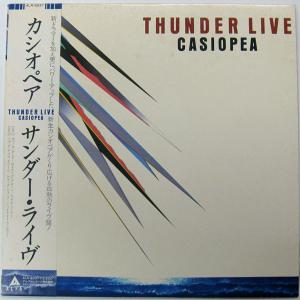 Casiopea: Thunder Live - Cover