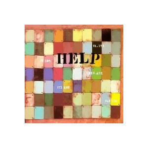 Help - Cover