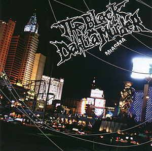 Cover - Black Dahlia Murder, The: Miasma