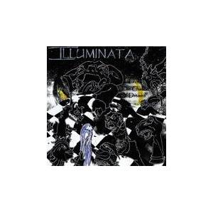 Cover - Illuminata: From The Chalice Of Dreams