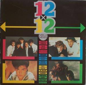 Cover - Paul Young: 12 X 12