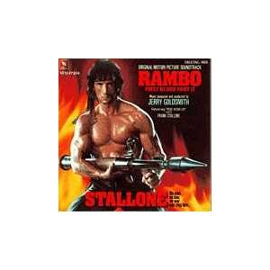 Jerry Goldsmith: Rambo: First Blood - Part II - Cover