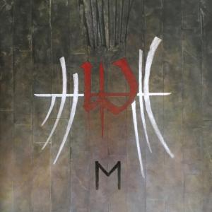 Enslaved: E - Cover