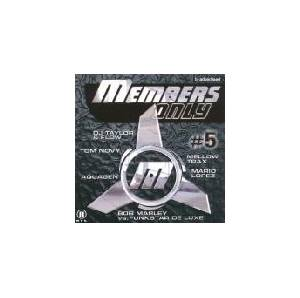 Cover - DJ Ed: Members Only #5