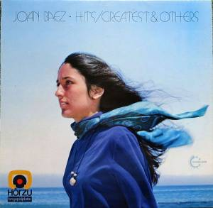 Joan Baez: Hits, Greatest & Others - Cover