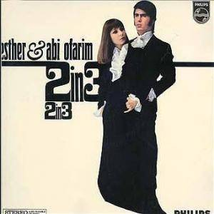 Esther & Abi Ofarim: 2 In 3 - Cover