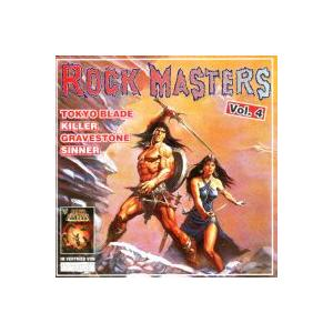 Rock Masters Vol. 4 - Cover