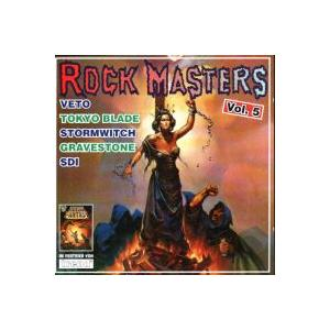 Rock Masters Vol. 5 - Cover