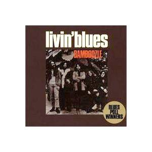 Cover - Livin' Blues: Bamboozle