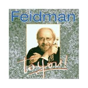 Cover - Giora Feidman: To You!