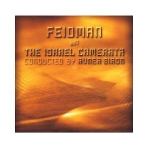 Cover - Giora Feidman: Feidman And The Israel Camerata