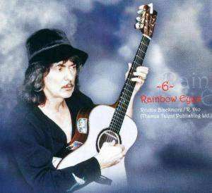 Blackmore's Night: Secret Voyage (CD) - Bild 7