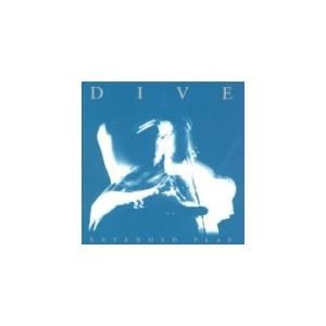 Dive: Extended Play - Cover