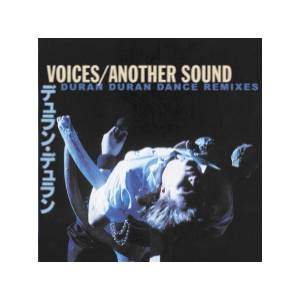 Cover - Grandmaster Flash & Melle Mel: Voices - Another Sound