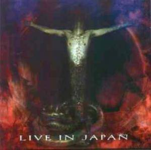 Vader: Live In Japan - Cover