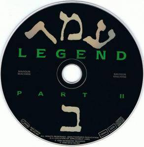 Saviour Machine: Legend Part II (CD) - Bild 5