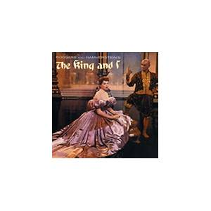 Richard Rodgers & Oscar Hammerstein II: King And I, The - Cover