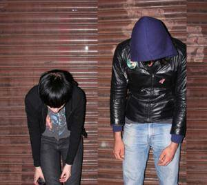 Crystal Castles: Crystal Castles - Cover