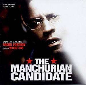 Cover - David Amram: Manchurian Candidate, The