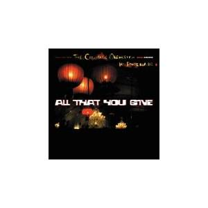 Cover - Cinematic Orchestra, The: All That You Give