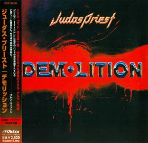 Judas Priest: Demolition - Cover