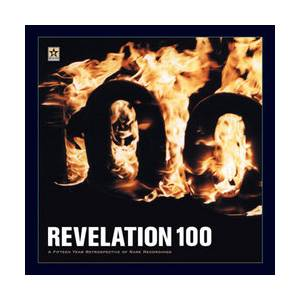 Cover - Side By Side: Revelation 100 - A Fifteen Year Retroperspective Of Rare Recordings