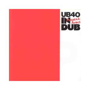 UB40: Present Arms In Dub - Cover