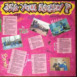 Rock Steady Crew: Ready For Battle (LP) - Bild 4
