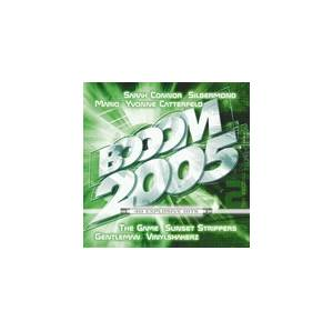 Cover - Uniting Nations: Booom 2005 - The Second