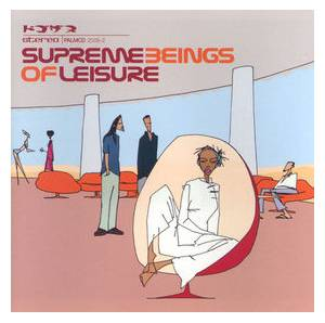 Cover - Supreme Beings Of Leisure: Supreme Beings Of Leisure