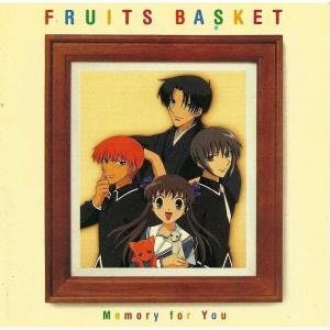 Fruits Basket - Memory For You - Cover