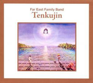 Far East Family Band: Tenkujin - Cover