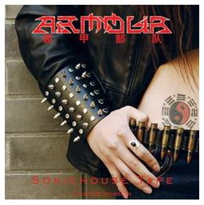 Armour: Sonichouse Tape - Cover