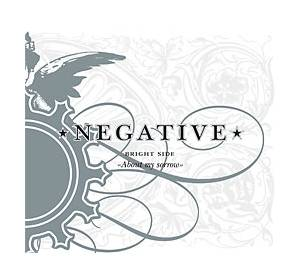 Negative: Bright Side - About My Sorrow - Cover