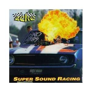 Cover - Zeke: Super Sound Racing