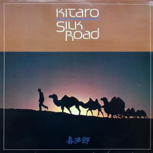 Kitarō: Silk Road - Cover