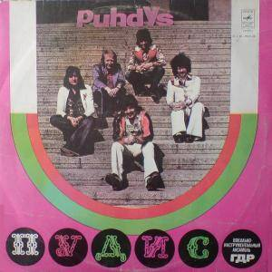 Cover - Puhdys: Puhdys