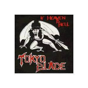 Tokyo Blade: If Heaven Is Hell - Cover
